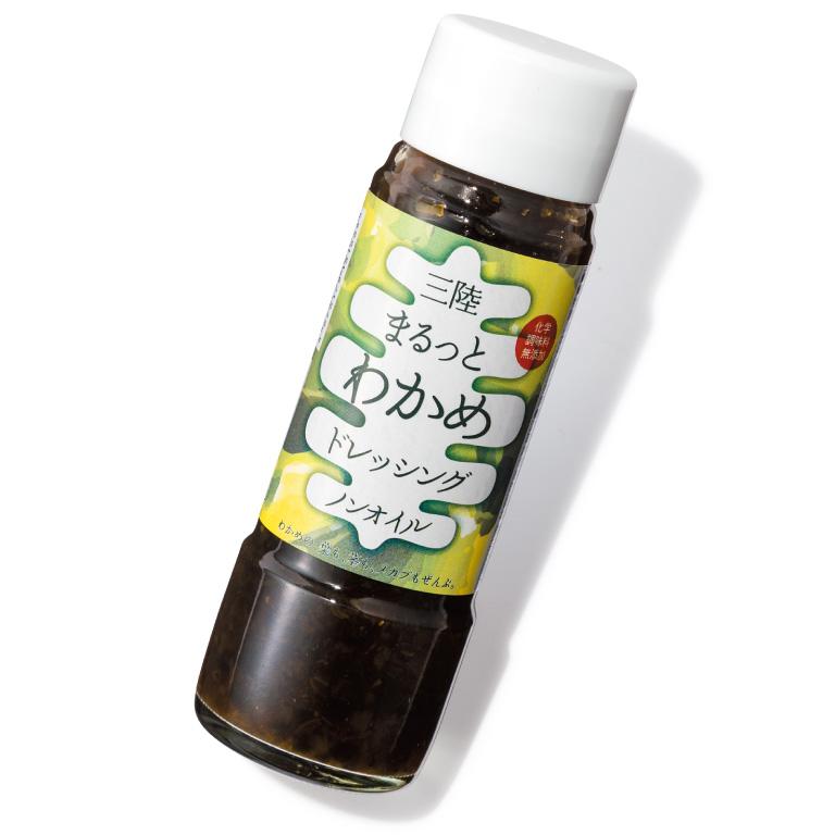 三陸まるっとわかめ ドレッシング ノンオイル ¥500(185㎖)kesemo☎0120・445・604 https://kesemo.com/products