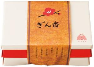 鮭塩焼弁当/ぎん香