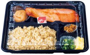 銀鮭味噌漬け/銀座十石