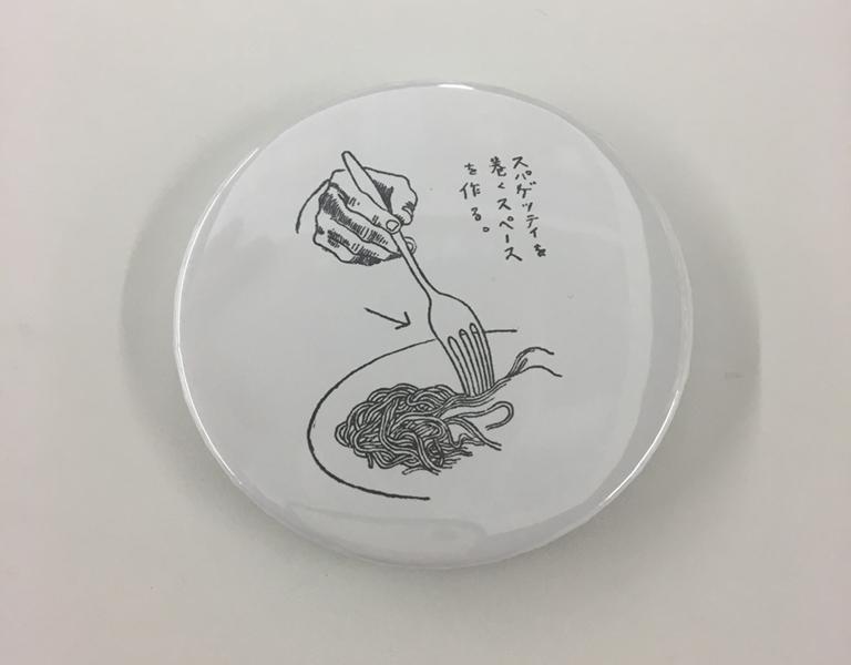 po853-fe1-02