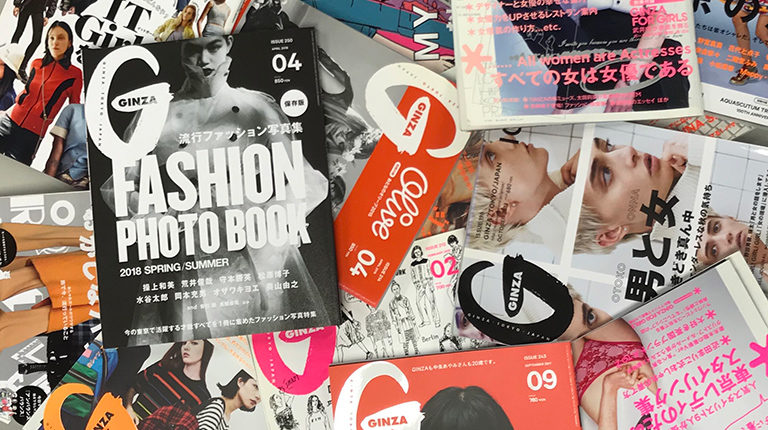 COVER STORY:GINZA5月号『WHAT IS INTELLIGENCE 「知的な服」ってなんだろう』特集