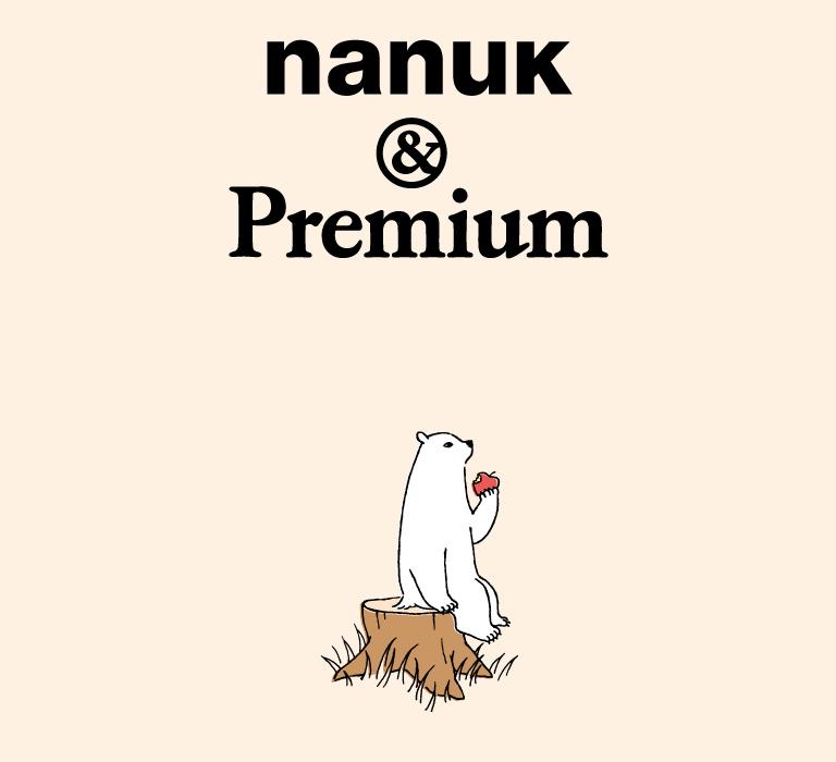 nanuk-54-main