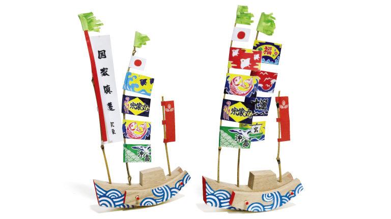 みあれ祭の船。「国家鎮護」の旗竿を付けると御座船、付けないと随行船を再現できる。各2,000円(宗像郷土玩具研究会kusunokigangu@yahoo.co.jp)。