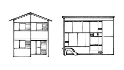 今も住み続けられている、日本のモダニズム住宅。 Special Contents BRUTUS No.869