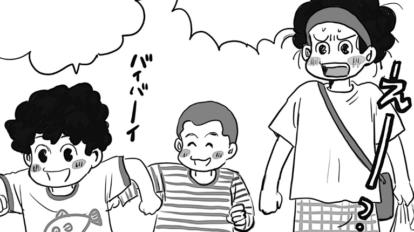 「ブス恋♥仕事より子供。」 Vol.180