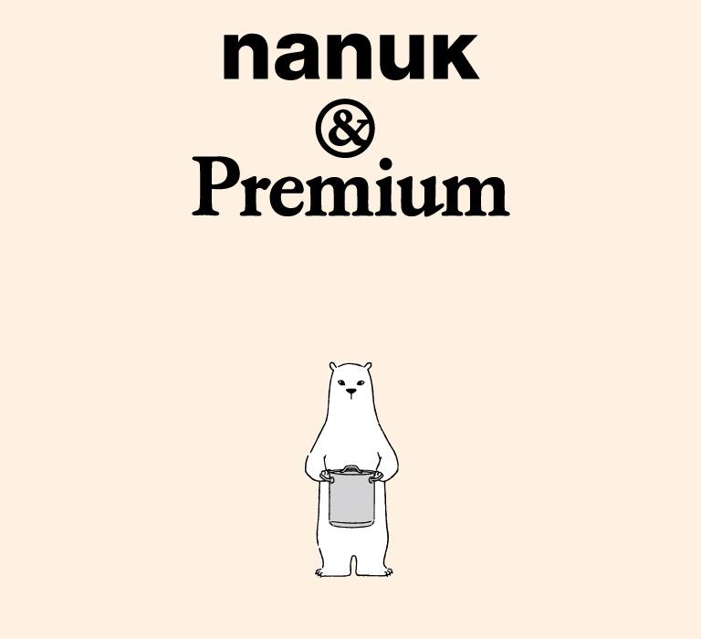nanuk-55-main