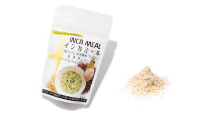 「インカミール キヌアのスープ粥」ananカラダに良いものカタログ