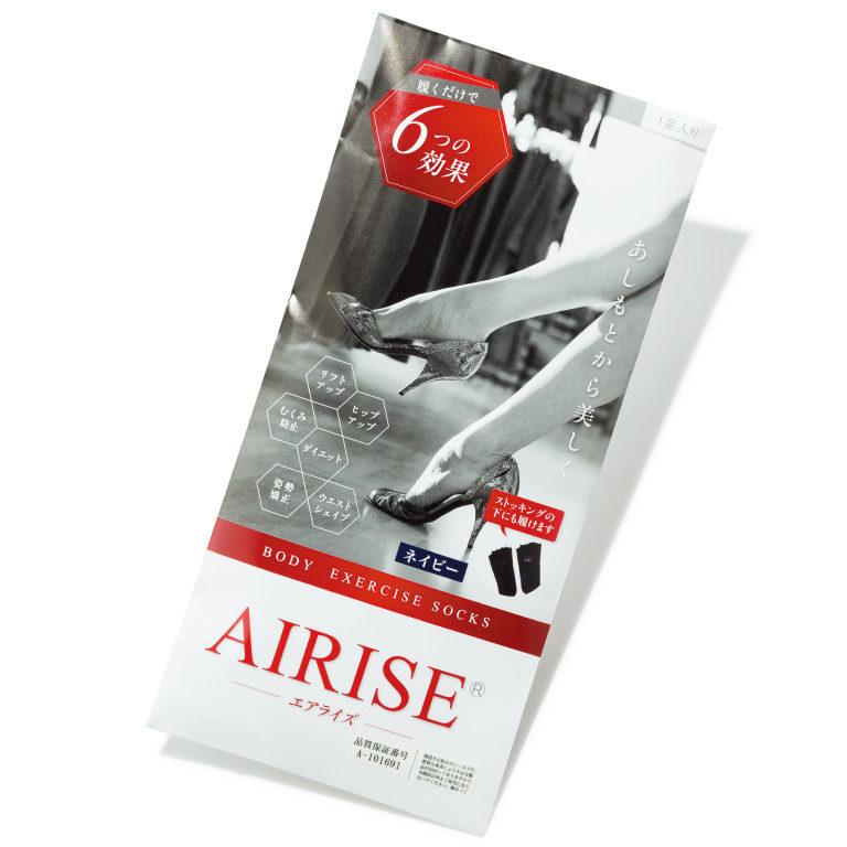 エアライズ ¥2,500 BJC☎092・202・7007 http://airise.info