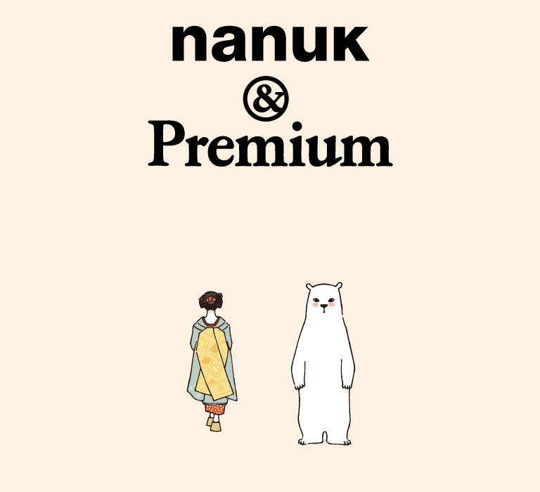 nanuk-56-main
