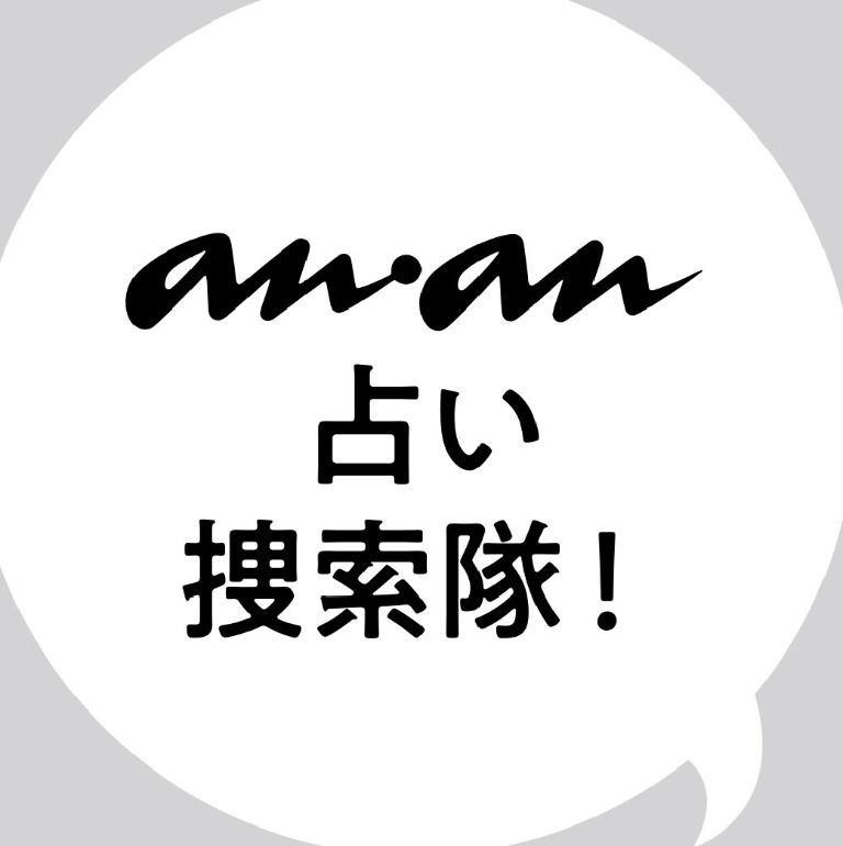anan-editors-2107-3
