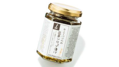 「ホーリーバジルの花芽シロップ漬け」ananカラダに良いものカタログ