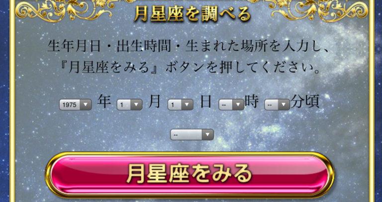 hanako-editors-1159-1