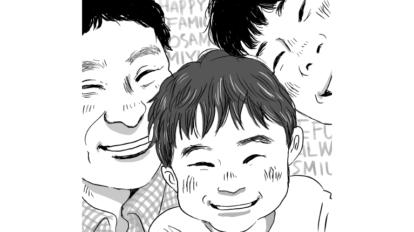 「ブス恋♥父から学ぶこと。」 Vol.183(最終回)