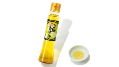 「山椒香味油」ananカラダに良いものカタログ