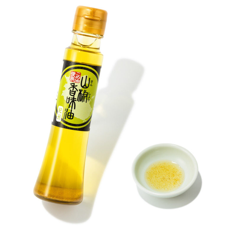 山椒香味油 ¥900(97g) 築野食品工業☎0736・22・0061 https://www.tsuno.jp