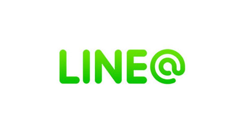 『GINZA』LINE@