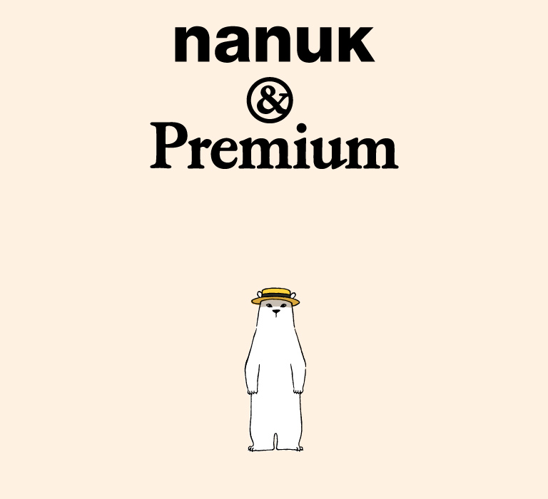 nanuk-57-main