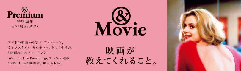 CP映画ムック