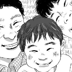 鈴木おさむ「ブスの瞳に恋してる」バックナンバーはこちらから