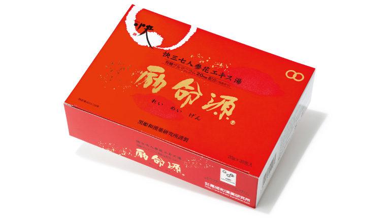 励命源(れいめいげん) 液状タイプ ¥12,000(20g×30包入) 黒姫和漢薬研究所☎0120・02・9393 https://enmei-cha.jp
