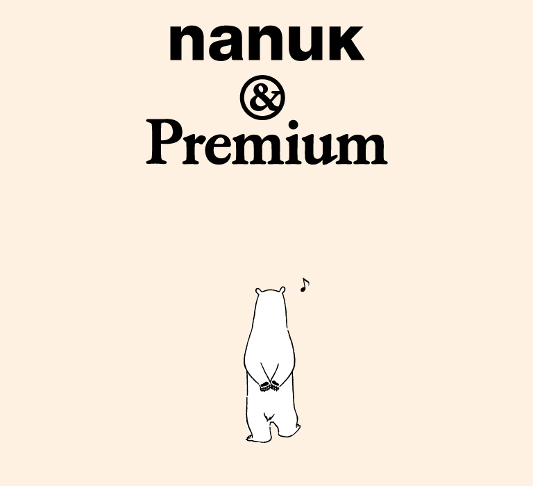 nanuk-58-main