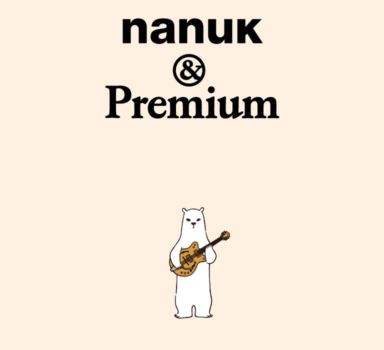 nanuk-59-main