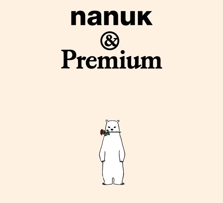 nanuk-60-main