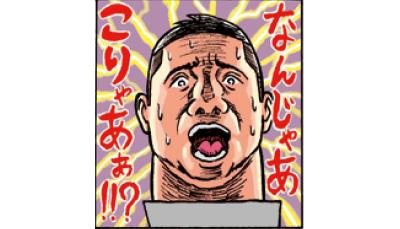 「20代には負けん! 50代編集者のホルモン検査ルポ。」 Tarzan Editors No. 753 最新号より part 2