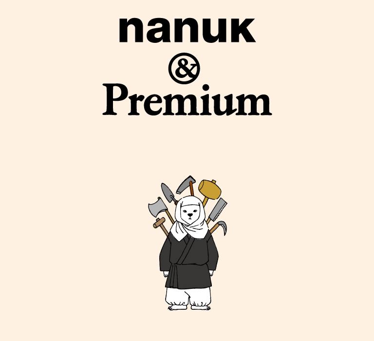 nanuk-61-main