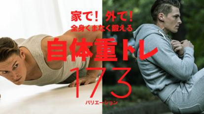 Tarzan No. 754 試し読みと目次