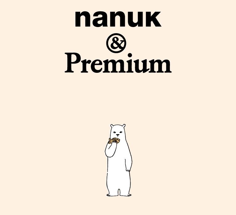 nanuk-62-main