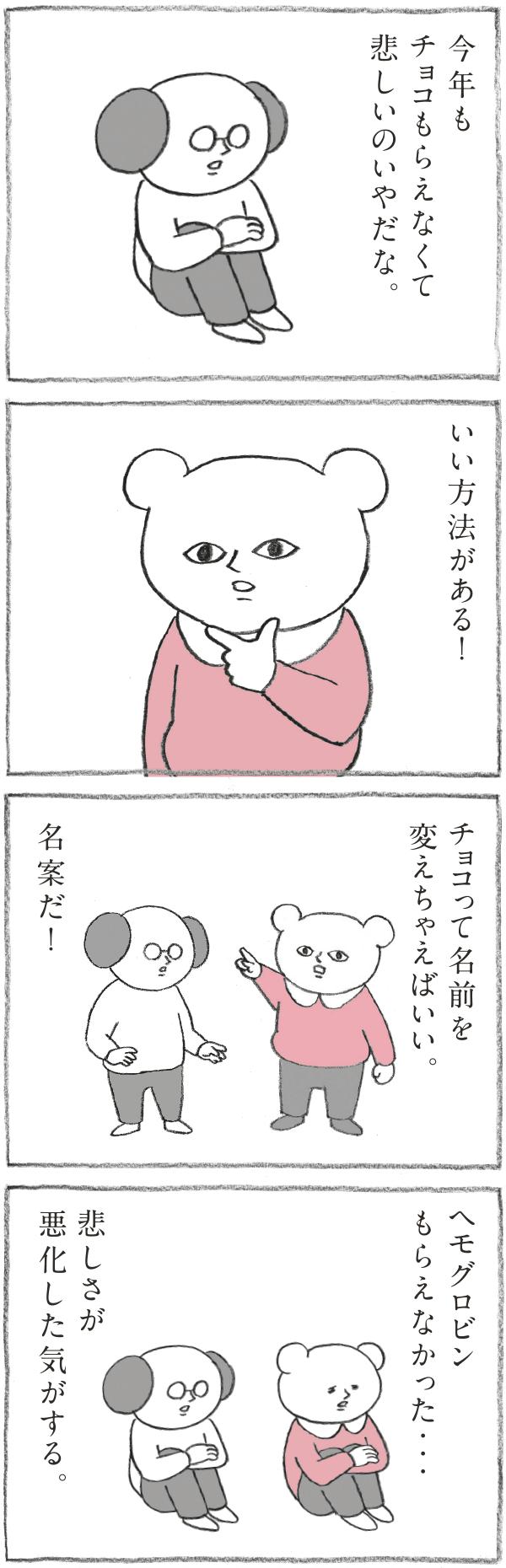 hn1168-okawari