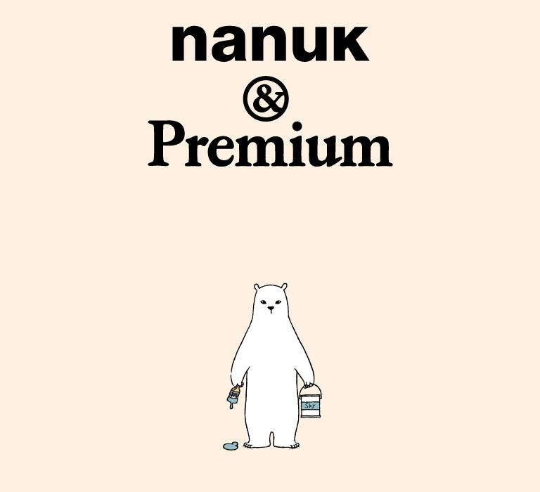 nanuk-63-main
