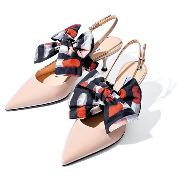 PRADA create your own shoes