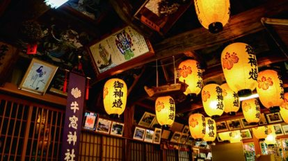 インスタフォトグラファーが国内外の旅の景色をお届け!【#HanakoTravel】岡山県・備前市~瀬戸内市へ。