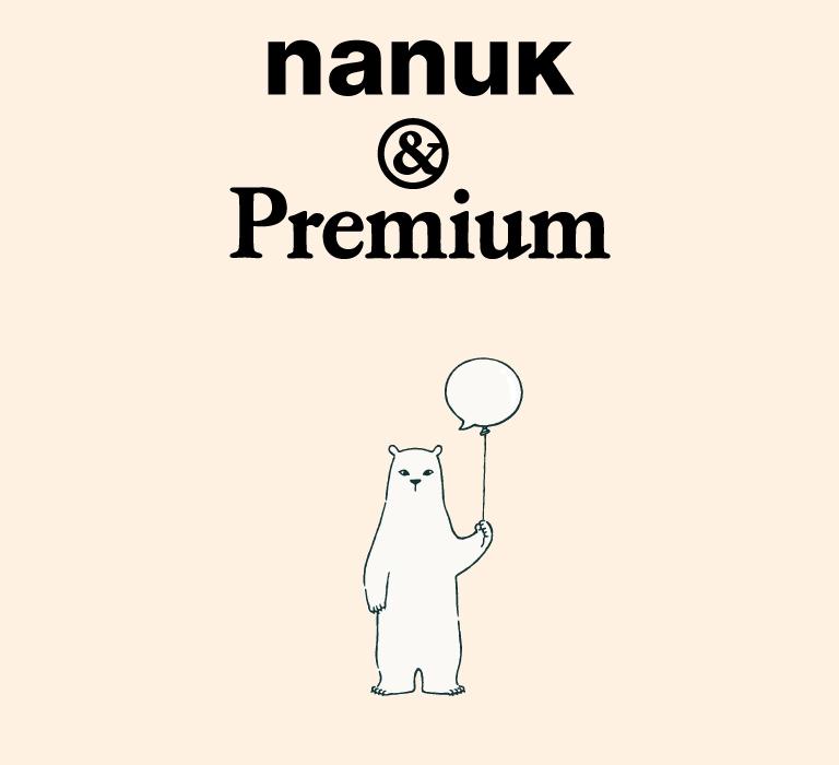 nanuk-64-main