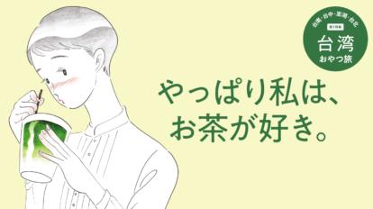 Hanako No. 1170 試し読みと目次