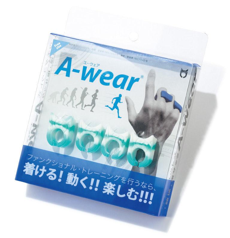 A-wear ¥3,990(税込み) 一般社団法人A-wear協会☎03・5789・5410 http://awear.jp