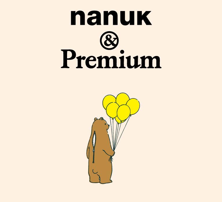 nanuk-65-main