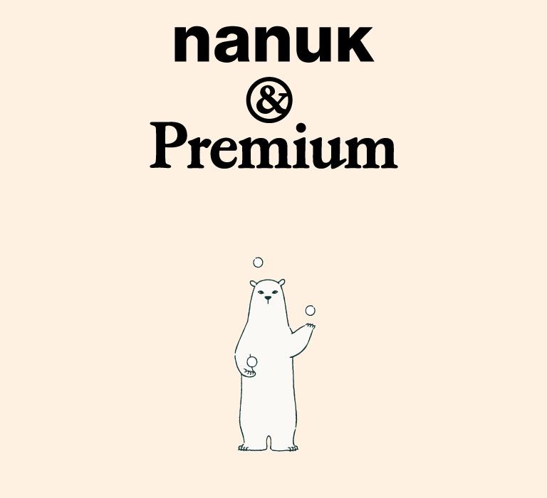 nanuk-66-main