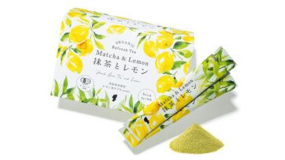 「オーガニック 抹茶&レモン」ananカラダに良いものカタログ