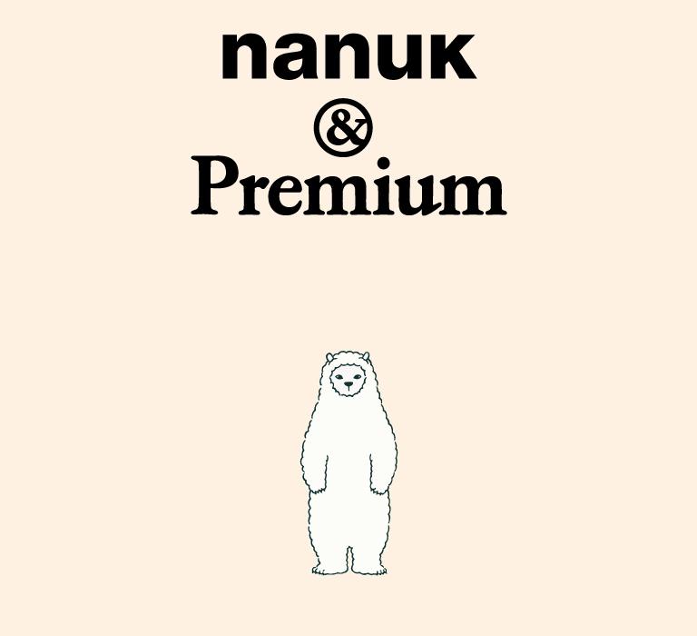 nanuk-67-main