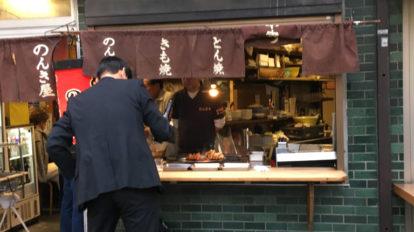 食べてみないとわからない、名古屋の味の奥深さ。 From Editors No.895