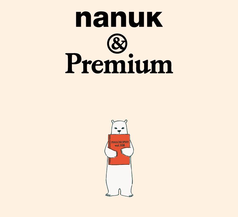 nanuk-68-main