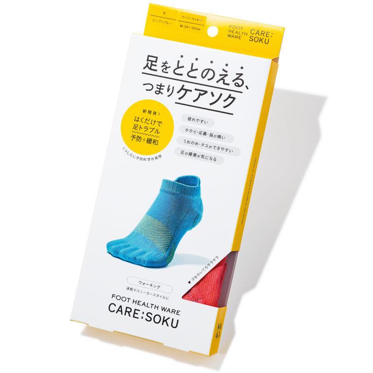 ケアソク 「ととのえる ウォーキング」 ¥2,500(22-23、23-24、24-25㎝)、¥2,650(25-26、26-28㎝)山忠☎0120・83・0500 https://shop.caresoku.com