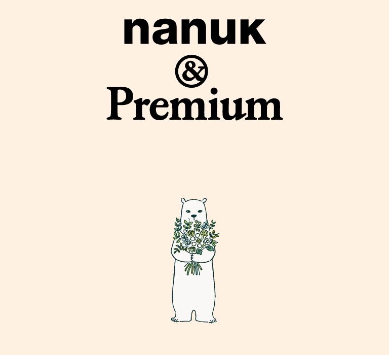 nanuk-69-main