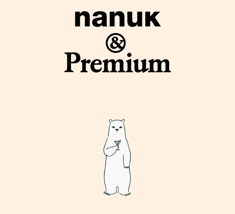 nanuk-70-main