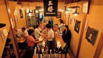 街を賑わす名酒場、キーワードごとに揃えました。令和元年 東京酒場ガイド115 Special Contents BRUTUS No.899