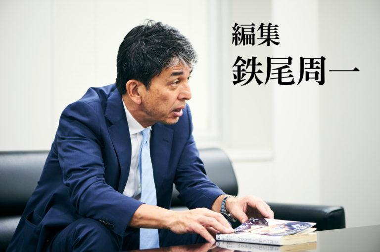 『anan』編集長、書籍編集部編集長を経て、マガジンハウス取締役。
