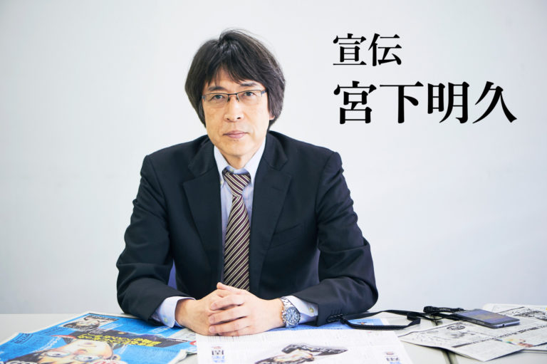 マガジンハウス宣伝プロモーション部 部長。anan通巻2000号を記念して 表参道駅構内にて行われたキャンペーン「anan表紙アーカイブ展」も手掛けた。